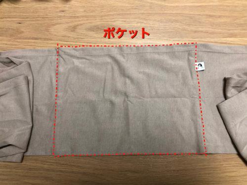 オリジナルの夏の対策法として、外紐についているポケットの中に保冷剤を入れて冷やすことができます。(サマーにももちろん付いています)